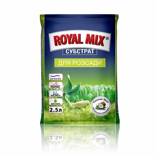 Royal Mix Для розсади