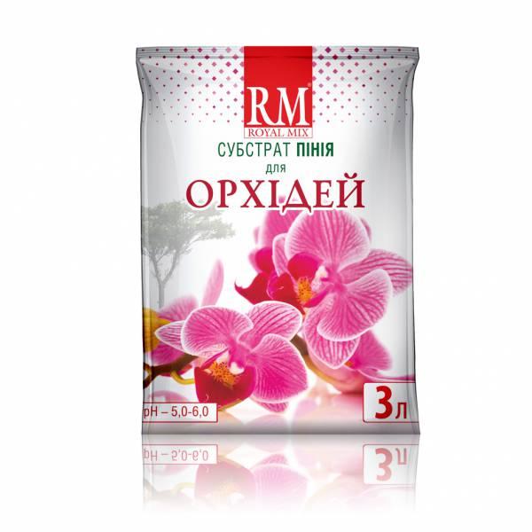 """Royal Mix для орхідей """"Пінія"""""""