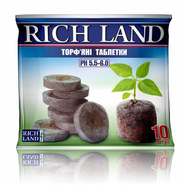 Торф'яні таблетки Rich Land