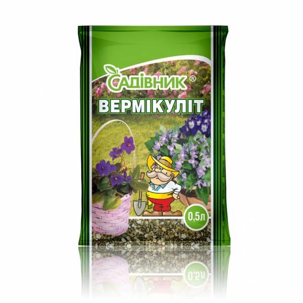 Вермикулит Садовник