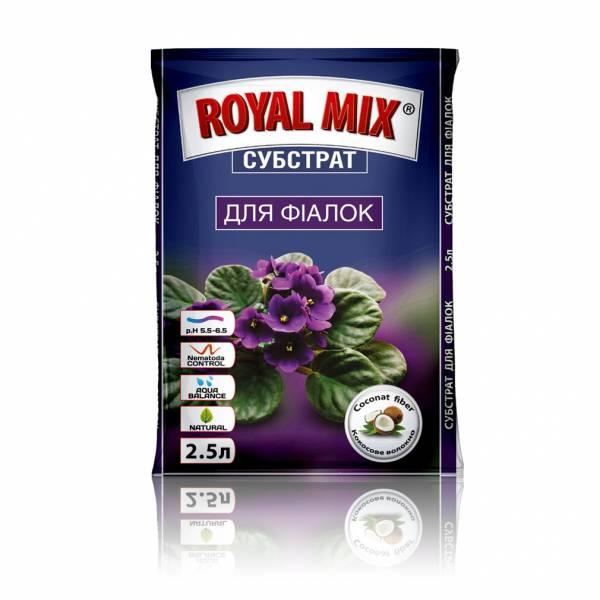 Royal Mix Для фіалок