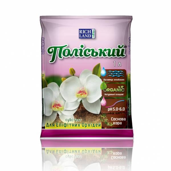 Поліський Для епіфітних орхідей