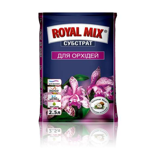 """Royal Mix"" Для орхідей"