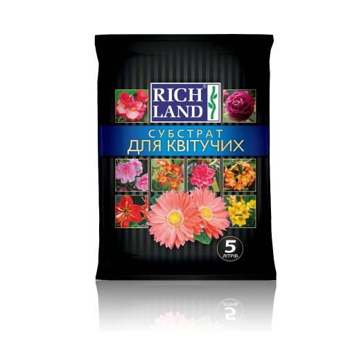 """""""Rich Land"""" для квітучих"""