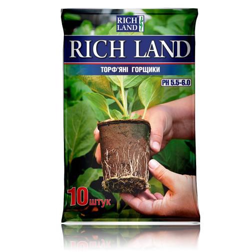 Торф'яні горщики Rich Land